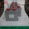 赛福 自愈式高压脉冲电容器 充磁机电容 1500V 500U