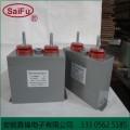 赛福 高压高容量储能脉冲电容器 1500VDC 2000uf