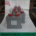赛福脉冲高压储能电容器 充磁机电容器1500V 2500UF