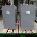 赛福直流电力电容生高压脉冲电容器1500VDC 4000UF
