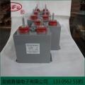 赛福高压自愈式脉冲电容器 充磁机电容1800V 1000UF