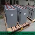賽福 高壓自愈式脈沖電容器 充磁機電容2000V 500UF