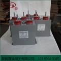 赛福电子 脉冲充退磁机电容器 2000VDC 1600uf