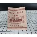 东光县卓泰塑料包装杂粮煎饼牛皮纸包装袋