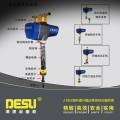 供应德速伺服电动平衡吊600kg悬浮智能提升机平衡器