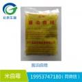 济宁JY309米曲霉 酿醋制曲酿酒复合发酵曲种