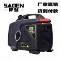 1kw静音汽油发电机DS1200i