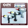 COX3型氣動膠槍|世界膠槍領先制造商新品上市最新款