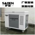 10kw静音汽油发电机DS10JQD