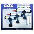 全球高端產品系列英國COX3型新款氣動膠槍|氣動噴膠槍