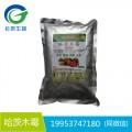 生物农药用哈茨木霉哈茨木霉粉价格