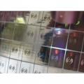 UV荧光隐形防伪印刷 镭射加密防伪标 梅花菊花水印纸