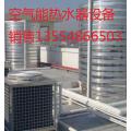 是龍華空氣能熱水系統廠家