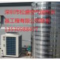 深圳的龍華空氣能熱水工程