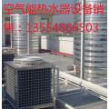 龙华空气能热水工程找厂家做
