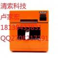 硕方TP2000热管打印机