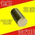 南宁S136模具钢板料 S136 S136钢棒