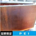 供应德国进口PEI板 琥铂色PEI板 黑色PEI板