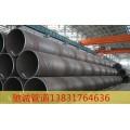 426*8双面埋弧螺旋焊管价格