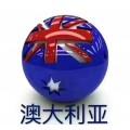 澳洲签证代办_澳大利亚签证办理流程,费用,条件