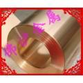 供应冲压全硬磷铜带C5191材质