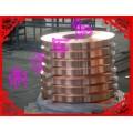 供应半硬磷铜带C5210材质