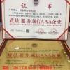 怎么申請中國綠色環保產品
