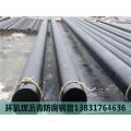 排污用内外防腐焊接钢管价格报价