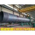 DN900螺旋焊管价格详情