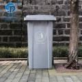 四川泸州移动塑料街道垃圾桶生产厂家直销