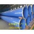 DN400涂塑钢管价格行情