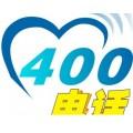 北京400电话行业的只攻不守策略