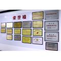 申办江苏省消费者协会荣誉证书