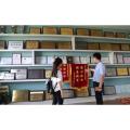 甘肃省工程荣誉证书