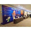 西安建國飯店噴繪桁架|會議背景板|簽字板|留影墻|彩頁印刷