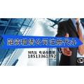 青岛融资租赁公司注册步骤