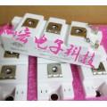 供應 宏微模塊MMGTU100S120B6C電焊機模塊