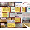 广告行业的荣誉证书