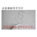 墙面抹灰搓砂层不牢固脱砂掉灰厂家推荐沙无迹