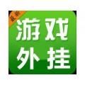 关于腾讯广东麻将开挂方法-揭秘下怎么开挂