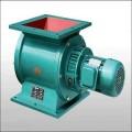 星型卸料器叶轮给料机,星形闭风器除尘卸灰阀卸料除尘器卸料器