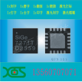 QFN系列IC磨字IC刻字IC盖面IC打字IC编带包装抽真空