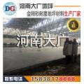 大廣牌:金剛砂耐磨材料廠家【河南省地坪協會發起單位】