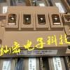 富士IGBT模块2MBI300XHA170-50 电源模块