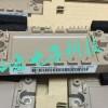 富士IGBT模块2MBI300XHA120-50 电源模块