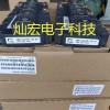 富士IGBT模块2MBI300xBE065-50 变频器模块