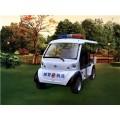 有四轮电瓶巡逻车 四座 出售_【萍乡、赣州】封闭式巡逻电动车