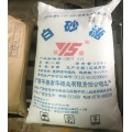 广西蔗糖供应 银盛牌白砂糖一级品