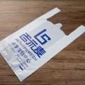 高压膜塑料袋低压膜塑料袋的区别我们定做的时候该怎么选择