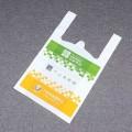 怎么辨别塑料购物袋好不好?